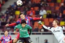 Steaua Bucuresti a ratat calificarea in primavara europeana