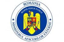 MAE: Ambasada Romaniei in Germania verifica daca printre victimele de la targul de Craciun din Berlin se afla si romani