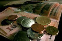 Scumpiri dupa negocierile cu FMI: Accizele vor fi indexate cu inflatia