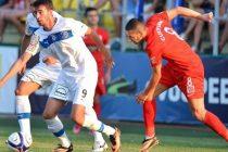 Rezultate Liga 1: Dinamo – Viitorul 1-2 (1-0) in etapa a 20-a
