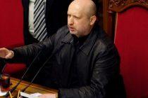 Oleksandr Turcinov este presedintele interimar al Ucrainei