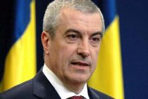 Calin Popescu Tariceanu a demarat proiectul de infiintare a Partidului Reformator Liberal