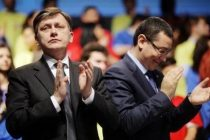 Meci de adio in USL! Antonescu si Ponta, la un pas de marele BUM