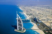 Fara vize Schengen in Emirate, Columbia, Insulele Marshall si alte 16 tari din Pacific si Caraibe
