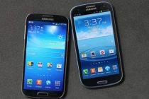 SURSE: In curand am putea avea telefoane Samsung fara Android