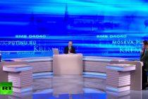 Documentarul Capcana Europeana, difuzat de Rusia la scurt timp dupa ce Putin a anuntat ca a luat in colimator Romania