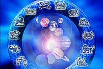 HOROSCOP 12 MAI 2014. Predictii pentru ziua de luni!