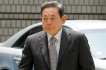 SAMSUNG ELECTRONICS: Presedintele Lee Kun Hee a suferit un infarct miocardic