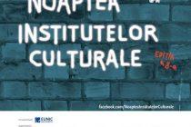 Noaptea Institutelor Culturale la București, ediția 2014