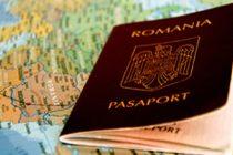 MAE, anunt privind pasaportul obligatoriu pentru o categorie de romani