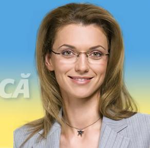 "Comunicat de presa deputat Alina Gorghiu ,,PSD are alergie la justitie""."