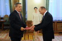 Ioan Rus a depus juramantul ca ministru al Transporturilor, dupa demisia lui Dan Sova