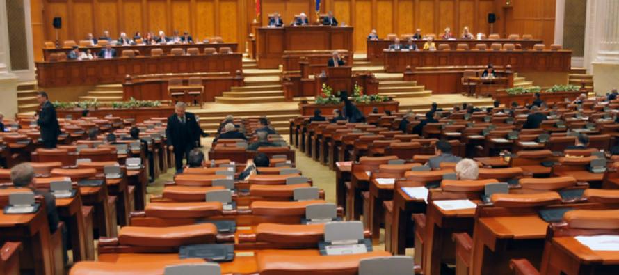 Legea privind pensiile speciale ale functionarilor publici parlamentari, adoptata de Camera Deputatilor