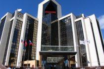 Rusia, Lukoil si Romania – Ruleta Ruseasca