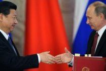 Rusia vinde perol Chinei in yuani