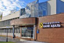 Directorul general Raiffeisen Bank neaga vanzarea diviziei din Rusia