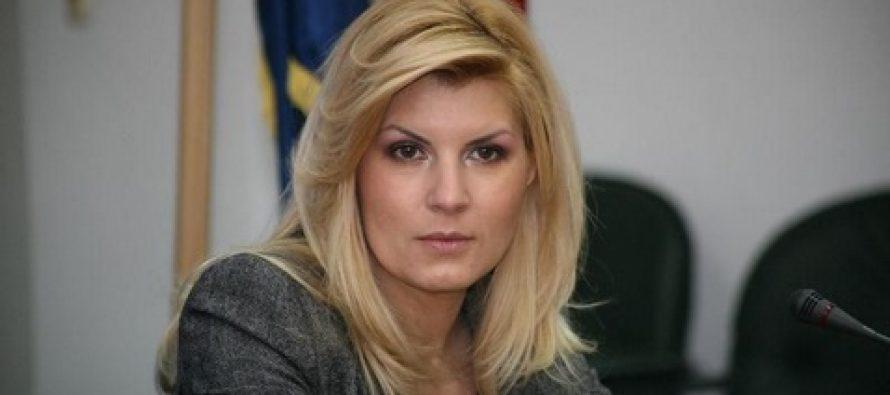 Procurorii DNA cer arestarea Elenei Udrea. Biroul Perlament se intruneste joi, de la 12.00