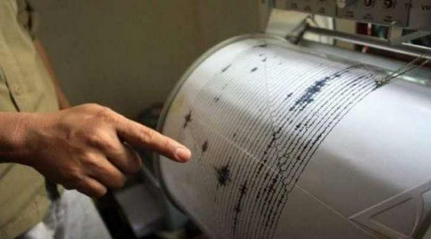 Un nou cutremur s-a produs duminica in Romania