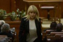 Elena Udrea, din arest la DNA! Se cere arestarea ei in dosarul GALA BUTE pentru trei infractiuni de luare de mita