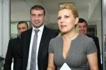 GALA BUTE: DNA cere aviz pentru urmarirea penala a fostilor ministri Elena Udrea si Ion Ariton