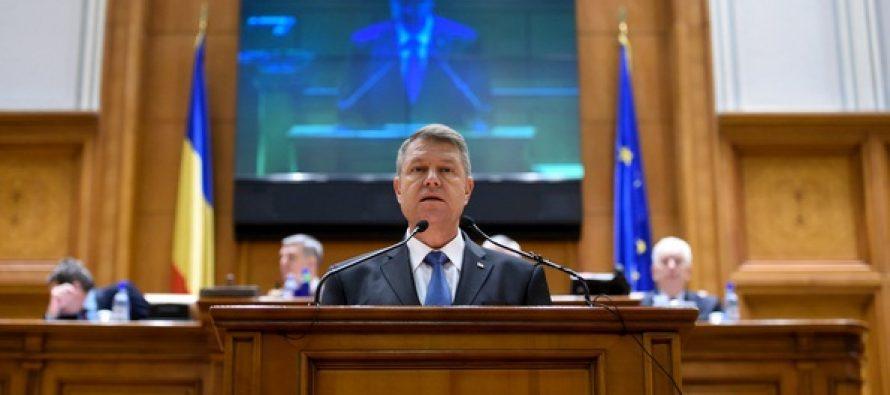 Sedinta solemna in Parlament consacrata Revolutiei, Klaus Iohannis a depus juramantul de presedinte al Romaniei pentru noul mandat