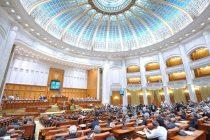 Legea offshore a fost adoptata de Parlament, vezi ce prevede proiectul