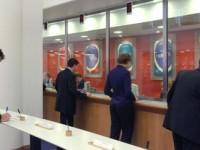 LUGOJ: Sediul unei banci, evacuat dupa ce a fost descoperita o grenada pe un birou