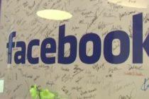 Facebook a suferit pierderi uriase pe piata Nasdaq. Actiunile companiei au scazut cu 19% intr-o singura zi