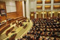 Camera Deputatilor dezbate proiectul pentru abrogarea anumitor categorii de pensii speciale