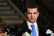Daniel Constantin propune ca termenul pentru absorbtia fondurilor europene pentru dezvoltarea satelor sa fie prelungit