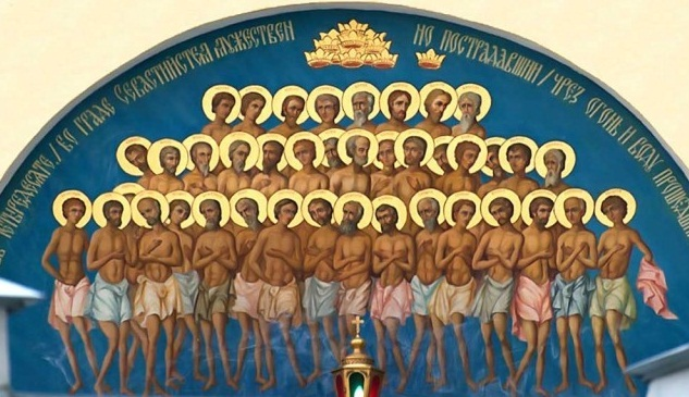 Sfintii Mucenici, sarbatoriti pe 9 martie. Traditia spune ca cei care nu au nume de sfinti isi sarbatoresc astazi onomastica