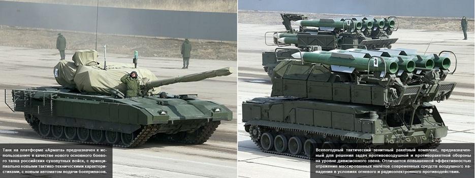 Rusia se pregateste de parada de 9 Mai din Piata Rosie. Vor fi prezentate noile arme ale armatei ruse