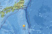 Cutremur de 8.5 pe Richter in Japonia, nu exista pericol de tsunami