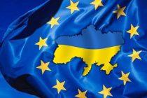 Parteneriatul Estic al UE se desfasoara joi si vineri in Letonia. Fostele republici sovietice privesc cu scepticism reuniunea UE