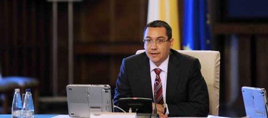 Ponta, la sedinta de Guvern: Nu avem de dat niciun dolar la FMI si nu avem voie sa imprumutam niciun dolar