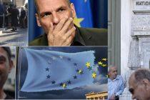 GRECIA, OFICIAL IN FALIMENT. Cum ne afecteaza tragedia greaca