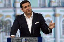 Grecia alege sfarsitul, grexitul e unica solutie. Discursul irealist al lui Tsipras a lasat Europa fara cuvinte