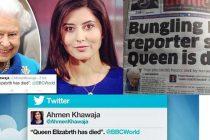 Moartea Reginei Elisabeta a Angliei, anuntata pe Twitter de o jurnalista BBC. A urmat un scandal imens!