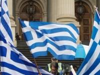 Financial Times: Guvernul din Grecia vrea sa nationalizeze depozitele de peste 8.000 de euro