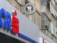 BCR suspenda schimburile valutare online din cauza situatiei din Grecia