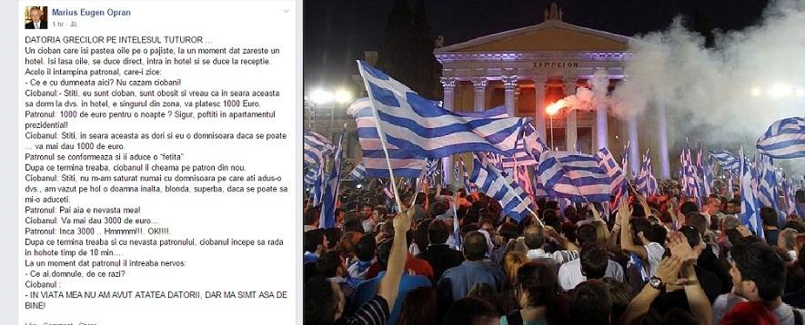 Datoria Greciei pe intelesul tuturor
