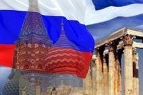 Grecia a votat. Reactia Rusiei: Va trebui sa-si caute parteneri in afara Uniunii Europene