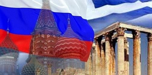 Grecia nu a cerut ajutor financiar Rusiei, sustine Serghei Lavrov