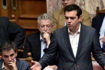 Grecia cere ajutorul UE pe problema imigratiei