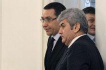Gabriel Oprea admite ca imaginea Romaniei are de suferit pentru ca are un premier inculpat