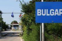 Bulgaria ne depaseste! Vecinii nostri pot fi scutiti de mecanismul de verificare si cooperare(MCV) unde se afla din 2005