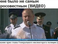 Seful Politiei din Moldova, retinut de agentii FSB la Moscova. Dupa 3 ore a fost eliberat