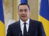 Victor Ponta: Am fost ajutat de SRI, SIE, BNR si Curtea de Conturi pentru a guverna bine
