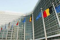 Consiliul European – Planul celor 5 presedinti privind integrarea mai avansata a tarilor euro
