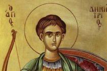 SFANTUL DUMITRU, sarbatorit pe 26 octombrie de Biserica Ortodoxa. Traditii si superstitii de Sfantul Dumitru